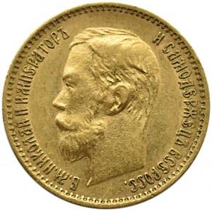 Rosja, Mikołaj II, 5 rubli 1901 FZ, Petersburg