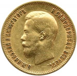 Rosja, Mikołaj II, 10 rubli 1899 , Petersburg