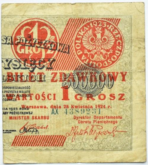 Polska, II RP, bilet zdawkowy 1 grosz 1924, prawa połówka, AX