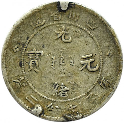 Chiny, Szechuan Province, 10 centów 1909-1911, srebro