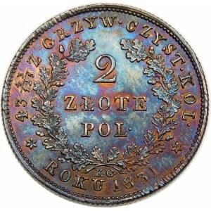 Powstanie Listopadowe, 2 złote 1831 – bez pochwy – bez daszków