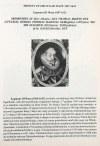 Kopicki Edmund, Monety Zygmunta III Wazy