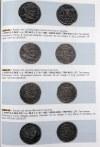 Eugenijus Ivanauskas, Coins and bars of Lithuania 1386-2009