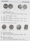 Kruggel Eckhard & Gerbaševskis Gundars , Die Münzen der Stadt Riga unter Polonischer Herrschaft 1581-1621