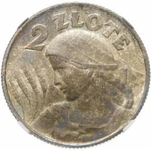 2 złote Żniwiarka H 1924 cienka szyja idealna