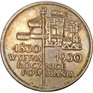 5 złotych Sztandar GŁĘBOKI 1930