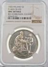 5 złotych Konstytucja 1925 100 perełek