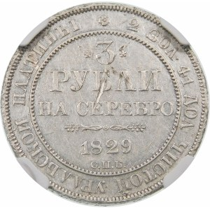 Rosja, Mikołaj I (1825-1855), 3 ruble 1829 СПБ, Petersburg – platyna – bardzo rzadka