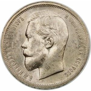 Rosja, Mikołaj II (1894–1917), 50 kopiejek 1913, Petersburg