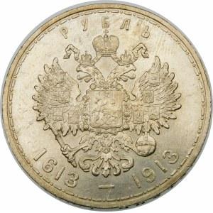 Rosja, Mikołaj II (1894–1917), rubel 1913, Petersburg – dynastia Romanowów