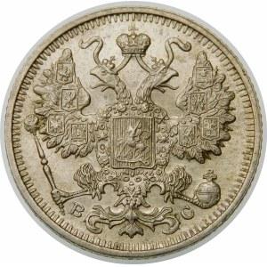 Rosja, Mikołaj II (1894–1917), 15 kopiejek 1915 BC, Petersburg
