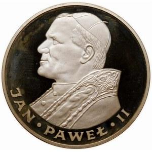 200 złotych 1982 Jan Paweł II - srebro