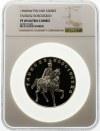 200000 złotych 1990 Kościuszko Duży Tryptyk - srebro