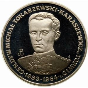 200000 złotych 1991 Michał Tokarzewski - srebro