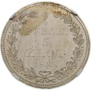 Zabór rosyjski, 3/4 rubla = 5 złotych 1833 НГ, Petersburg