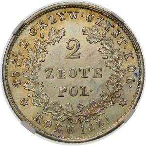 Powstanie Listopadowe, 2 złote 1831 – z pochwą – bez daszków