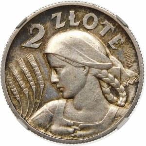 PRÓBA 2 złote 1927 Żniwiarka Wyjątkowa