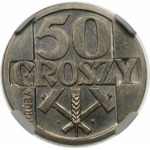 Próba 50 groszy 1958 - nikiel