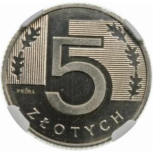 Próba 5 złotych 1994 - nikiel