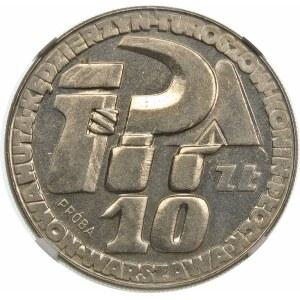 Próba 10 złotych 1964 klucz sierp kielnia - nikiel ze znakiem mennicy