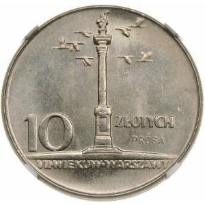 Próba 10 złotych 1965 Duża kolumna - nikiel