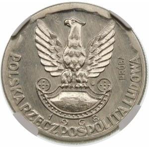Próba 10 złotych 1968 XXV lat Ludowego Wojska Polskiego - nikiel