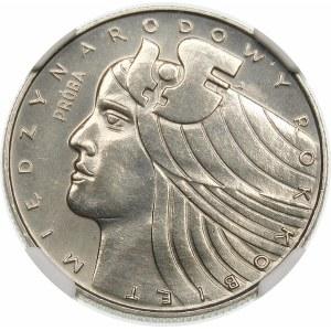 Próba 20 złotych 1975 Międzynarodowy Rok Kobiet - nikiel