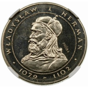 Próba 50 złotych 1981 Herman - nikiel