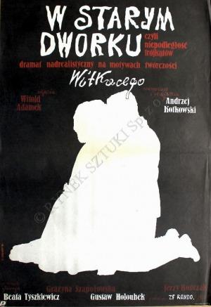 Witold Dybowski (1958), Zespół 4 plakatów