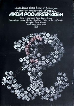 Jakub Erol (1941), Zespół 21 plakatów