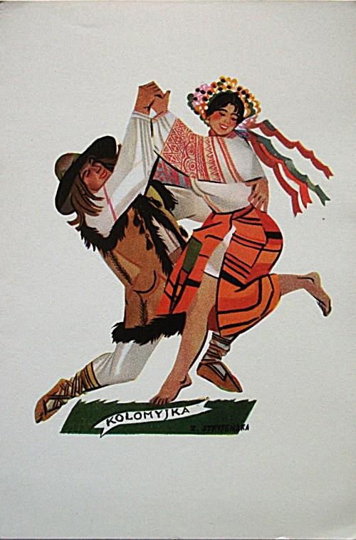 STRYJEŃSKA ZOFIA. Polish Dances - 5. Kołomyjka. Jeden karnet, z datą 1943 rok. . Pozostałe dane jak wyżej