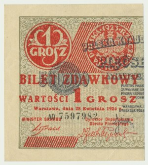 1 grosz 1924 - AO - lewa połowa -