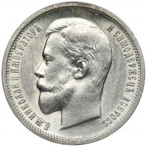 Rosja, Mikołaj II, 50 kopiejek Petersburg 1912 ЭБ