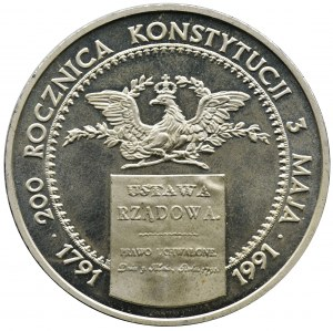 200.000 złotych 1991, 200 rocznica Konstytucji 3 Maja 1791-1991