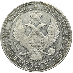 3/4 rouble = 5 zloty Petersburg 1837 MW