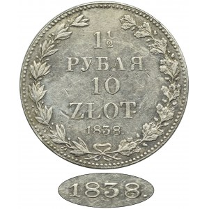 1 1/2 rubel = 10 zloty Warsaw 1838 MW