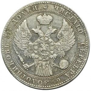 1 1/2 rubla = 10 złotych Warszawa 1838 MW - BARDZO RZADKIE