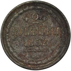 2 kopiejki Warszawa 1852 BM - RZADSZE