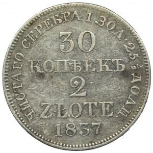 30 kopiejek = 2 złote Warszawa 1837 MW