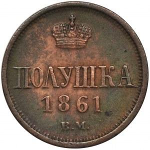 Polushka Warsaw 1861 BM
