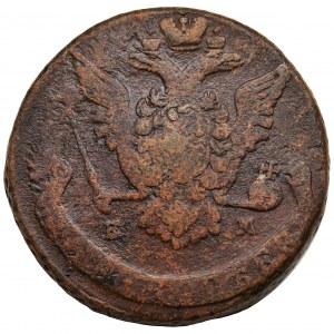 Russia, Catherine II, 5 Kopecks Jekaterinburg 1773 EM