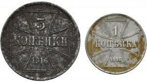 Zestaw, Ost, Kopiejki (2 szt.)