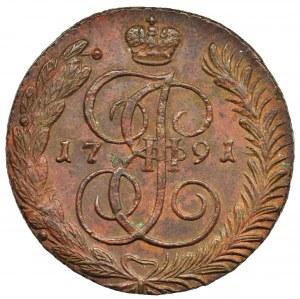 Rosja, Katarzyna II , 5 Kopiejek Anninsk 1791 AM - PIĘKNE