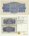 10 złotych 1944 ...owe - Bm - Kolekcja Lucow -