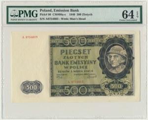 500 złotych 1940 - A - PMG 64 EPQ