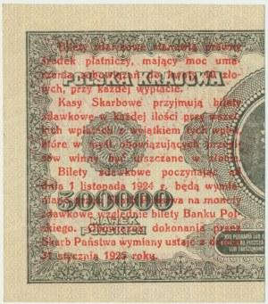 1 grosz 1924 - BA ❉ - prawa połowa -