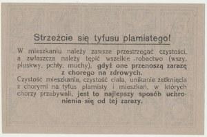 Warszawa, kartka żywnościowa na chleb i ziemniaki 1918