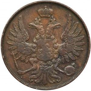 2 kopiejki Warszawa 1850 BM - BARDZO RZADKIE