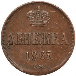 Dienieżka Warszawa 1863 BM