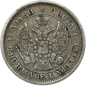 25 kopeks = 50 groschen Warsaw 1850 MW